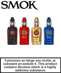 SMOK - I Priv Starter Kit